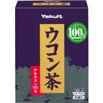 ヤクルト ウコン茶 【3セット】