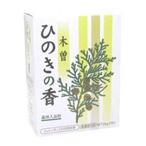 木曽 ひのきの香 薬用入浴剤 6袋入り(グリーン)(入浴剤)【2セット】 - 拡大画像