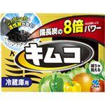 キムコ レギュラー 冷蔵庫用 【7セット】