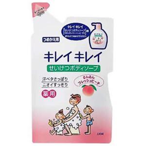 キレイキレイ せいけつボディソープ るんるんフレッシュピーチの香り 詰替用420ml 【14セット】
