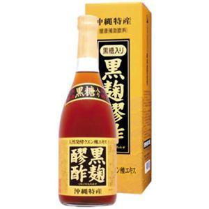 黒麹醪酢 黒糖 【3セット】