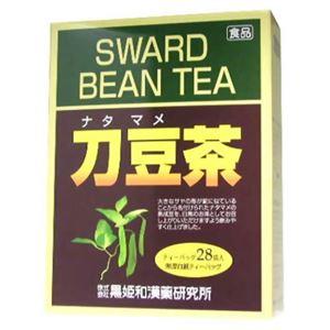 黒姫和漢薬研究所 刀豆(ナタマメ)茶 3g*28包 【3セット】