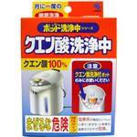 (まとめ買い)クエン酸洗浄中 4包×7セット