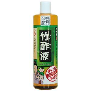 高級 竹酢液 お風呂用 500ml 【7セット】