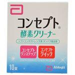 コンセプト酵素クリーナー 10錠 【7セット】