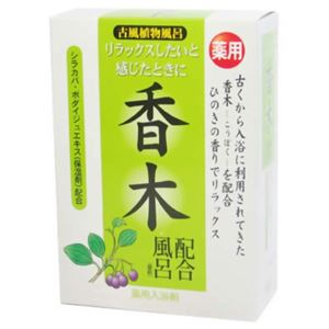 古風植物風呂 香木配合風呂 25g*5包 【6セット】