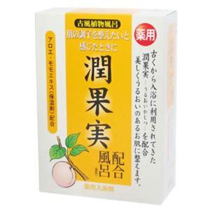 古風植物風呂 潤果実配合風呂 25g*5包 【6セット】