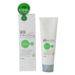 コンビ ニンナナンナ薬用マッサージクリーム 125g 【2セット】 - 拡大画像