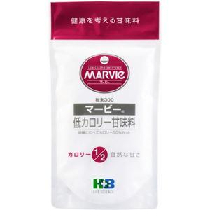 マービー 粉末 300g【5セット】 - 拡大画像