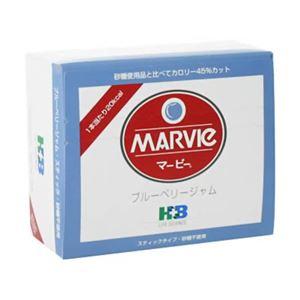 マービー ブルーベリージャム 13g×35本【4セット】