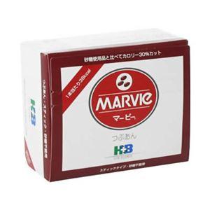 (まとめ買い)マービー つぶあん 20g×23包×5セット