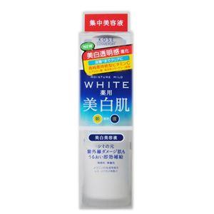 モイスチュアマイルド ホワイト エッセンス 50ml 【2セット】 - 拡大画像