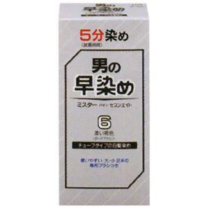 ミスターパオン セブンエイト6 濃い褐色 【6セット】 - 拡大画像