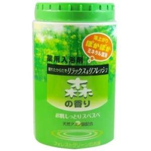 ミネラル温浴 森の香り680g 【11セット】