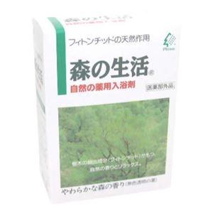 森の生活 薬用入浴剤 6包入(無色透明) 【2セット】