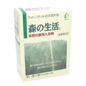 森の生活 薬用入浴剤 6包入(乳白色) 【2セット】