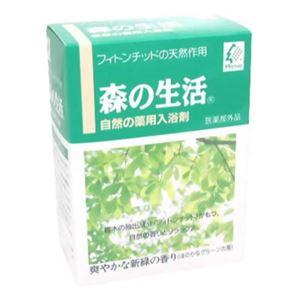 森の生活 薬用入浴剤 6包入(グリーン) 【2セット】