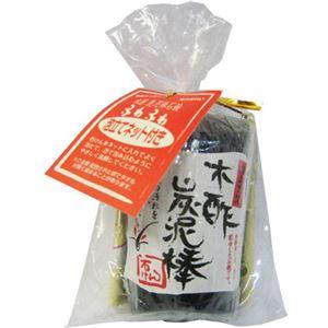 木酢炭泥棒石鹸 【3セット】