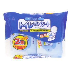 流せるトイレキレイシート 24枚入*2個パック 【14セット】