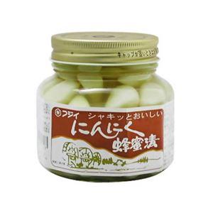 にんにく蜂蜜漬 370g 【4セット】