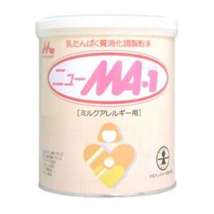 ニューMA-1 小缶 350g 【3セット】