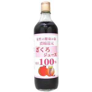 (まとめ買い)野田ハニー食品 ざくろジュース 100% 濃縮還元 720ml×3セット - 拡大画像