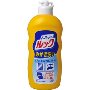 ルック おふろのみがき洗い400g 【24セット】