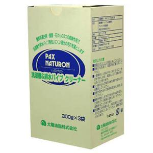(まとめ買い)パックス 洗濯槽&排水パイプクリーナー 300g*3P×4セット - 拡大画像