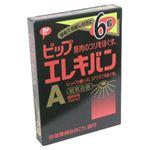 ピップエレキバンA 6粒 【10セット】