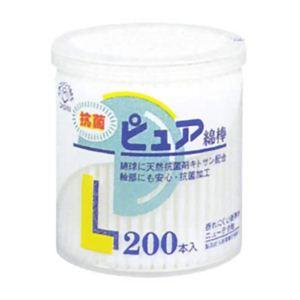 ピュア綿棒 200本入 【7セット】