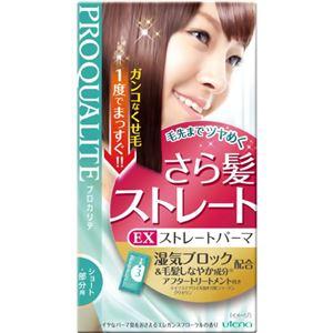 プロカリテ EXストレートパーマ ショートヘア・部分用 50g+50g+15g 【5セット】