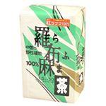 羅布麻茶100% 1.5g*50ティーバッグ 【4セット】