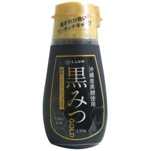 レンゲ印 ゴールド黒みつ 150g ポリ容器入 【8セット】 - 拡大画像
