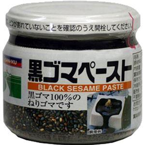 (まとめ買い)三育 黒ゴマペースト 135g×4セット
