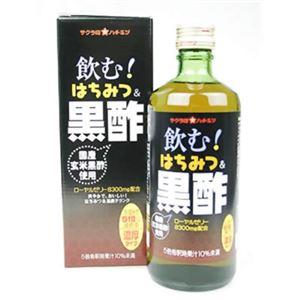 サクラ印はちみつ 飲む!はちみつ&黒酢 500ml 【2セット】