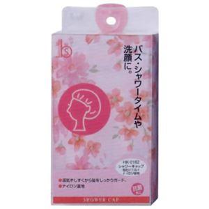 シャワーキャップ 抗菌 【5セット】