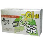 昭和製薬 ヤーコン茶 24包 【3セット】