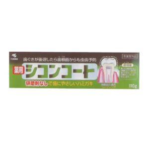 (まとめ買い)薬用 シコンコート 110g×4セット