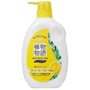 植物物語 ハーブブレンドボディソープ グレープフルーツの香り ポンプ580ml 【7セット】