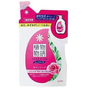 植物物語 ハーブブレンドボディソープ サボン(せっけん)の香り 詰替用420m 【15セット】