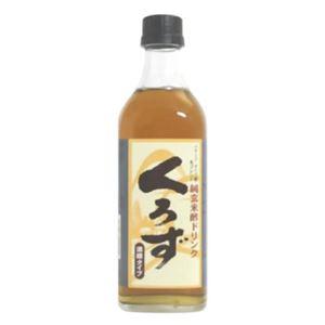 私市醸造 純玄米酢ドリンク くろず 【3セット】