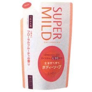 スーパーマイルド ボディソープ フローラルフルーティの香り しっとりタイプ 詰替用 【10セット】