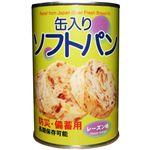 長期保存食 缶入りソフトパン レーズン入り 【12セット】