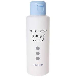 コラージュフルフル 液体石鹸 100ml 【5セット】 - 拡大画像