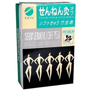 (まとめ買い)せんねん灸 オフ ソフトきゅう 竹生島 150点入×2セット