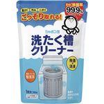 シャボン玉 洗たく槽クリーナー 500g【5セット】
