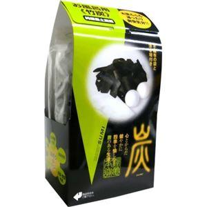竹炭 お風呂用 500g 【2セット】