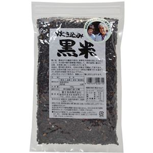 炊き込み黒米 300g 【3セット】 - 拡大画像