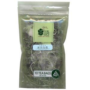 (まとめ買い)茶語 凍頂烏龍(凍頂烏龍茶) ティーバッグ×4セット