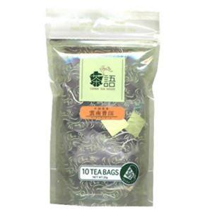 (まとめ買い)茶語 雲南プーアール ティーバッグ×4セット